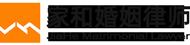 北京离婚律师-信金国-专业婚姻家事律师团队「免费咨询_在线解答」